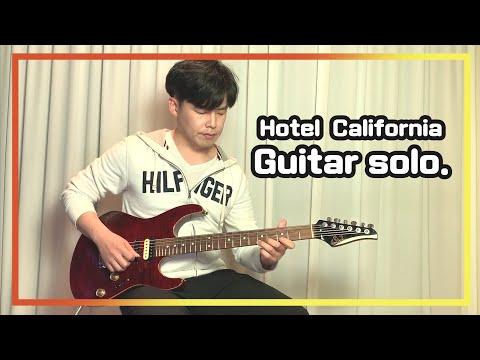 이글스(Eagles) - 호텔켈리포니아(Hotel California)Solo part with Slow + Tab