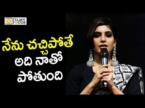 Samantha Emotional Speech @National Handloom Day Celebrations | #Woven - Filmyfocus.com