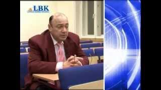 Вуз LBK - профессиональное высшее образование