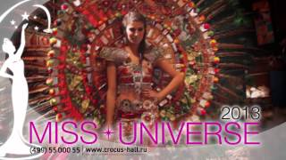 Miss Universe - 2013.  Crocus City Hall