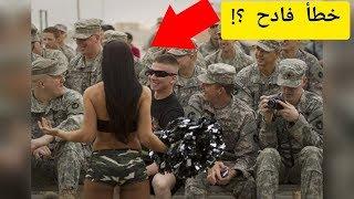 10 أخطاء عسكرية فادحة لا تغتفر قام بها جنود أثناء العروض العسكرية !!