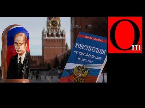 Россия в ловушке - Кремль не бутерброд