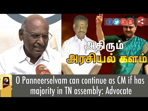 O Panneerselvam can continue as CM if has majority in TN assembly: Advocate
