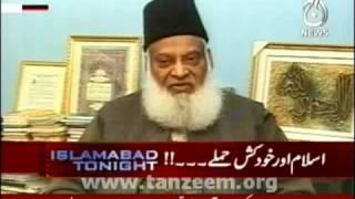 (1/4) Islamabad Tonight (Khudkush in Islam)
