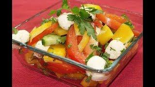 Овощной салат с моцареллой. Вкусный и легкий салат с моцареллой и помидорами