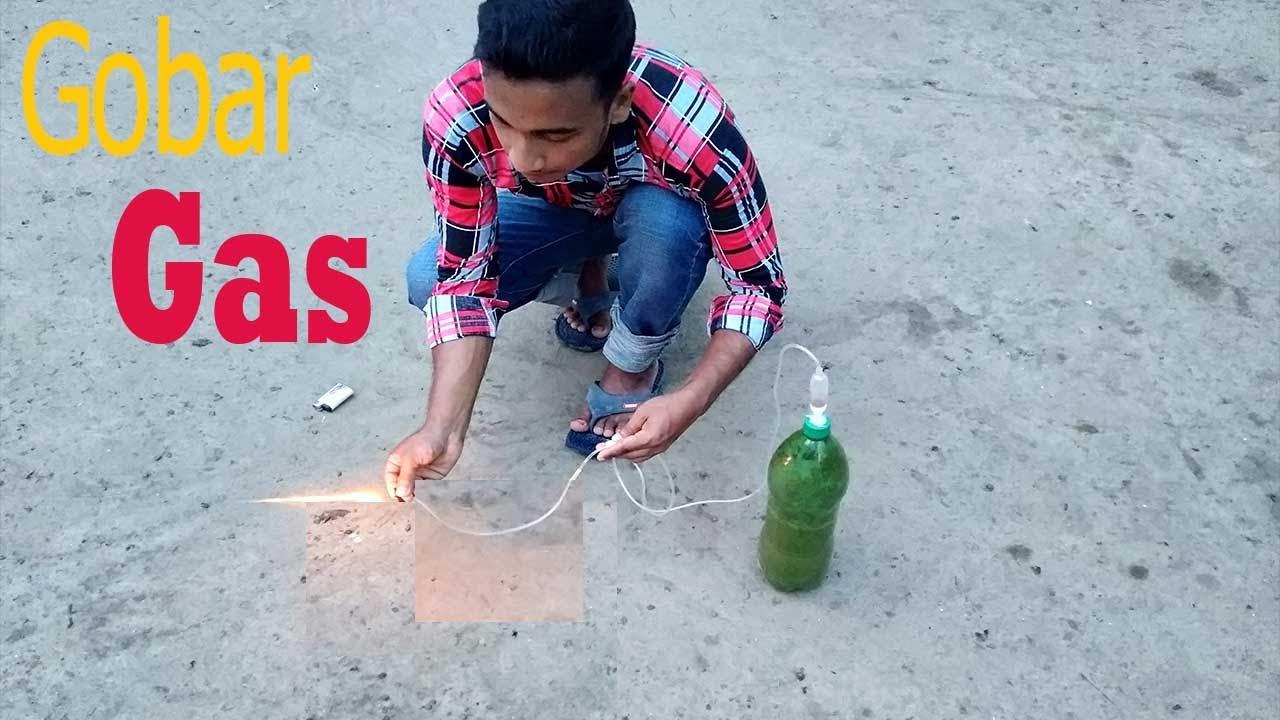 গোবর দিয়ে বায়োগ্যাসের মিনি প্লান্ট  তৈরি ।। Gobar gas mini plant in plastic bottle
