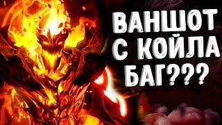 УБИТЬ С ОДНОГО КОЙЛА - SHADOW FIEND STRAT DOTA 2