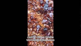 Amber glass rocks raw materials