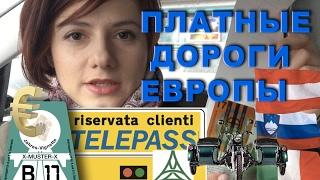 видео Памятка туриста для поездки в Бельгию