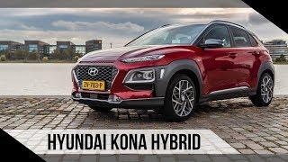 Hyundai Kona Hybrid | 2019 | Test | Review | Fahrbericht | Motorwoche | Mowo