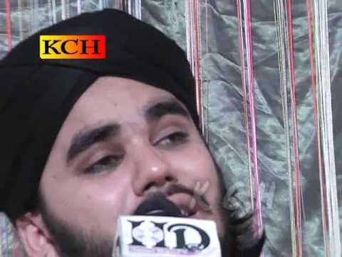 Manqabat - Sub Tu Payara ALI ALI Hy Usman Ghani Qadri