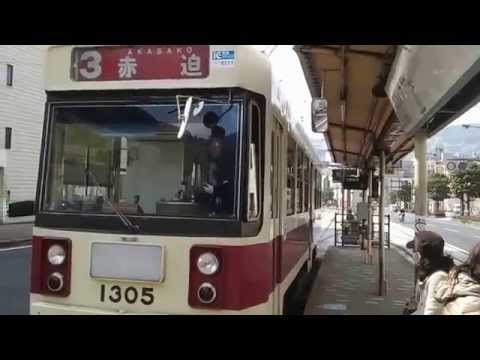 Travel to Nagasaki, Japan