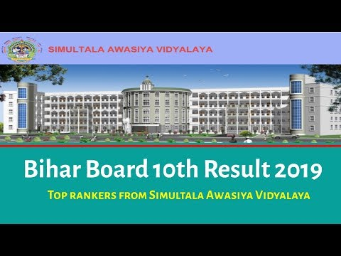 Bihar Board 10th Result 2019 - Know The Toppers