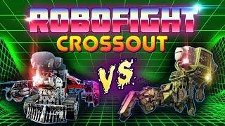 Crossout Robofight: БАБА ЯГА vs БОГОМОЛ