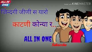 JAAT KLLA l Masoom Sharma l Sonika Singh l Sanjay Morkhi l Haryanvi Song Whatsapp Status