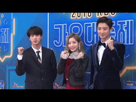 엑소 찬열·방탄소년단 진·트와이스 다현, KBS 가요대축제 '선남선녀 MC'