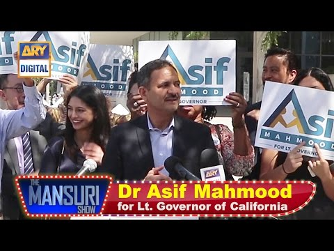 Dr. Asif Mahmood Announces Candidacy for California Lt. Gove