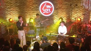 [I'm LIVE] Ep.17 - Melomance(멜로망스) _ Full Episode