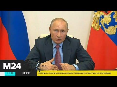 Минтруд предложил закрепить удаленную и комбинированную занятость в ТК - Москва 24