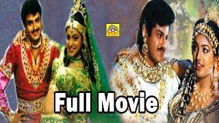 Vijaya Prathaban Full Length In Tamil Movie | Balakrishna | Roja Selvamani | Tamil Cinema
