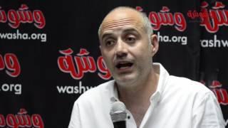 بالفيديو.. حازم سمير يكشف مدى غيرة 'زوجته' من معجباته
