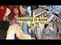 Shopping in Korea: LIE (Summer Outfits) | QQ's Show Nylon #6
