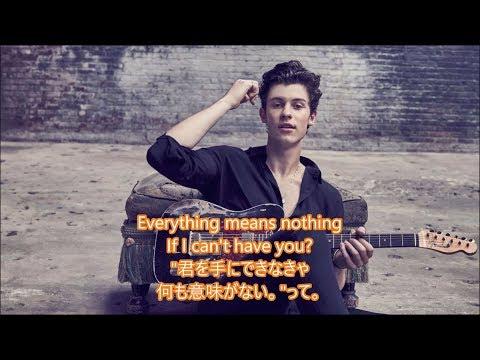 洋楽 和訳 Shawn Mendes - If I Can't Have You
