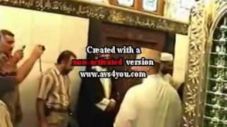 Inside View Rauda Sharif Of Ghauth-Ul-Azam Sayyidna Shaikh Abdul Qadir Jilani, Baghdad