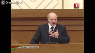 Урок ЗОЖ от Лукашенко