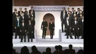 2005 Manhunt International World Final - Part 4