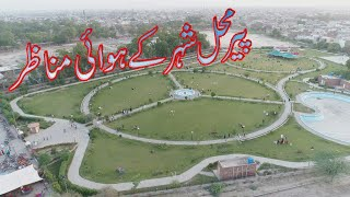 Pir Mahal  best city in Pakistan