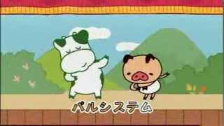 【静岡】CM パンパカパンツ パルシステム