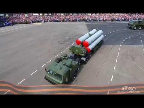 Парад победы в Ярославле 9 мая. Съемка с воздуха.