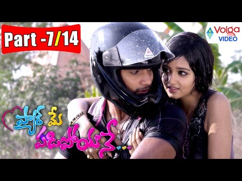Pyar Mein Padipoyane Telugu Full Movie Parts 7/14    Aadhi, Shanvi    2016