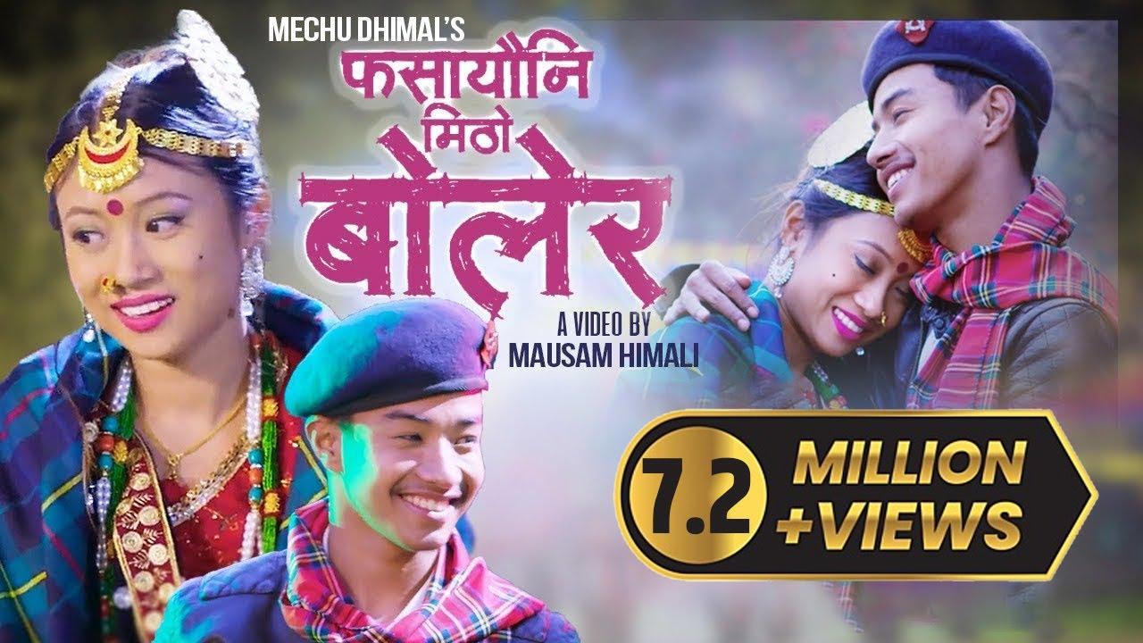 Download Fasayeuni Mitho Bolera    Mechu Dhimal    Feat. Sujan Marpa Tamang ~{Kaura Song 2020}