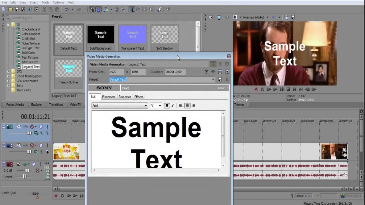 Как сделать движущийся текст в сони вегас