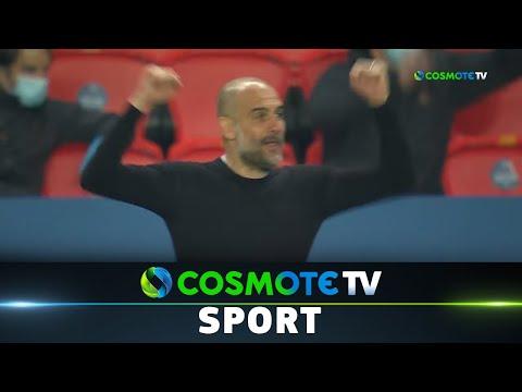 Παρί - Μάντσεστερ Σίτι (1-2) Highlights - UEFA Champions League 2020/21 - 28/4/2021 | COSMOTE SPORT