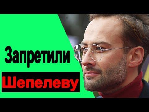 Мать Влада Бахова ПРОТИВ  Борисова и Шепелева !  ОФИЦИАЛЬНОЕ обращение ! Малахов Пямой Эфир !