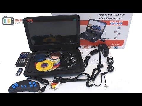LS-104T портативный DVD + TV