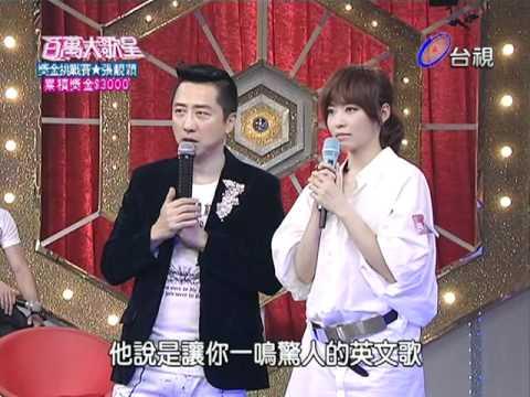 Jane Zhang 110820台视百万大歌星-张靓颖部分