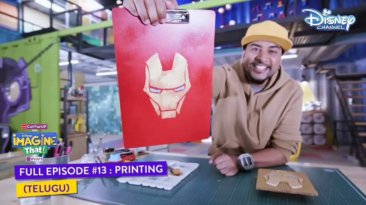 Disney Imagine That | Telugu | Episode 13 | Printing | Disney Channel