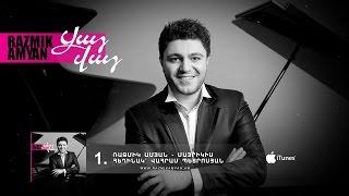 Razmik Amyan   Mayrikis ( Vay Vay  CD)