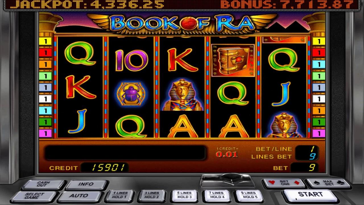 казино чемпион игровые автоматы играть бесплатно