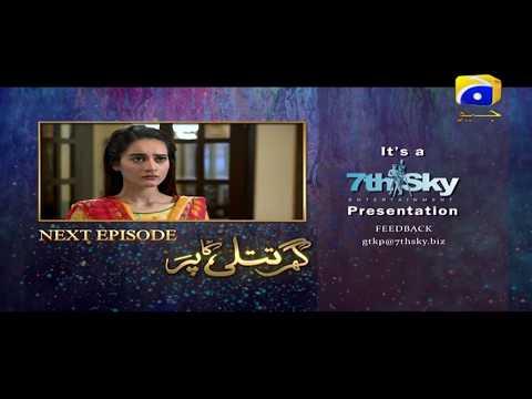 Ghar Titli Ka Par - Episode 26 Teaser | HAR PAL GEO