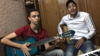 Mahmoud Ghoneem - Ma Balash - محمود غنيم l Mohamed Hamaki - محمد حماقى - ما بلاش