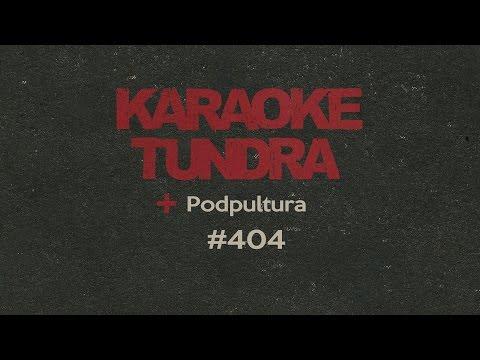 Karaoke Tundra ft. Podpultura - #404