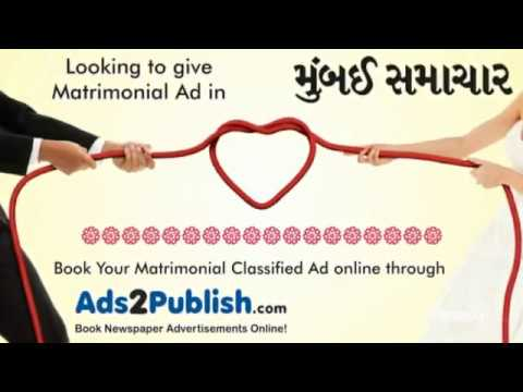 Bombay Samachar Matrimonial Advertisement Booking