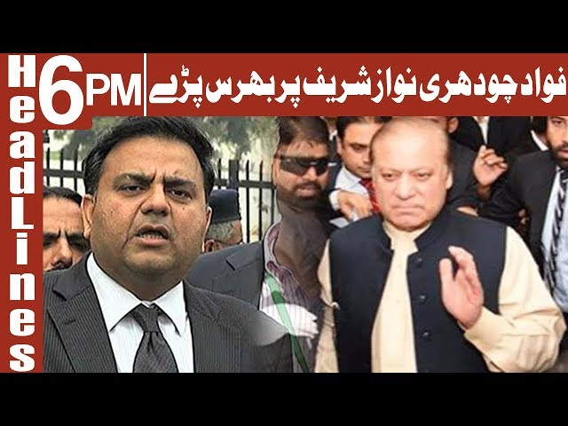 Cabinet has not received summary for removal Nawaz from ECL | Headlines 6 PM | 11 Nov 2019 | AbbTakk