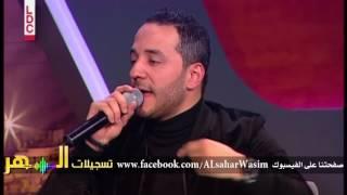 حسين الديك - أقوى و أجدد المواويل 2017 في برنامج لهون وبس