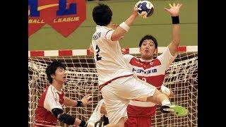 【ハンドボール】トヨタ車体VSトヨタ自動車東日本2017シュートシーンまとめ【日本リーグ】handball